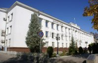 Ministry of Finence tajikistan