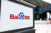 65673438 - street signage board with baidu logo. blurred office center and walking people background. editorial 3d rendering united states
