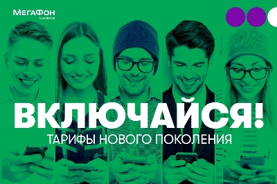 collage concepts of different caucasian happy people in casual style  and different age holding cellphone, checking and using messenger